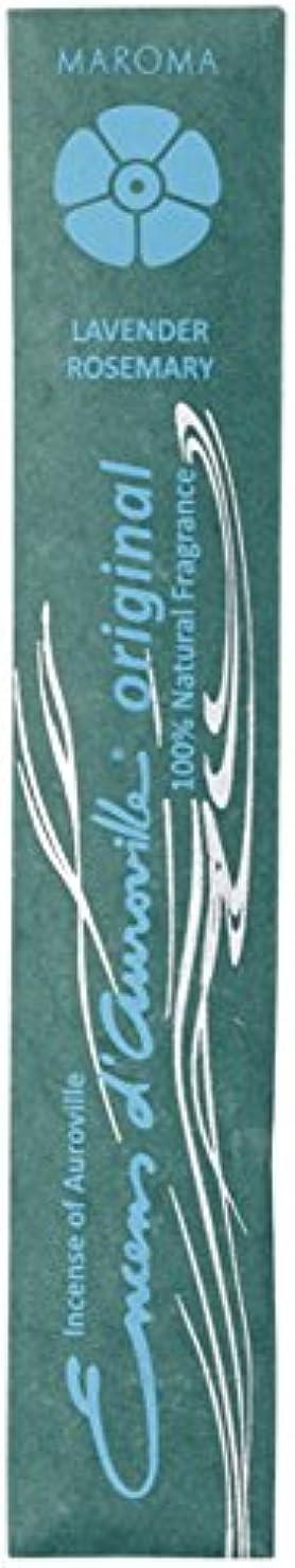 悪化させる割る不公平マロマ オリジナル ラベンダー アンド ローズマリー (MAROMA ORIGINAL LAVENDER & ROSEMARY) 10本(25g) お香