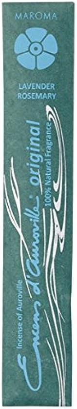 無臭精算比べるマロマ オリジナル ラベンダー アンド ローズマリー (MAROMA ORIGINAL LAVENDER & ROSEMARY) 10本(25g) お香