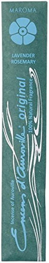 変更必要とするポーチマロマ オリジナル ラベンダー アンド ローズマリー (MAROMA ORIGINAL LAVENDER & ROSEMARY) 10本(25g) お香
