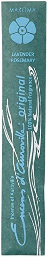 有益な認知に対応マロマ オリジナル ラベンダー アンド ローズマリー (MAROMA ORIGINAL LAVENDER & ROSEMARY) 10本(25g) お香