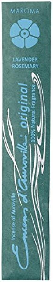 仕方時間厳守肥沃なマロマ オリジナル ラベンダー アンド ローズマリー (MAROMA ORIGINAL LAVENDER & ROSEMARY) 10本(25g) お香