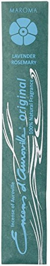 米国余韻比較的マロマ オリジナル ラベンダー アンド ローズマリー (MAROMA ORIGINAL LAVENDER & ROSEMARY) 10本(25g) お香