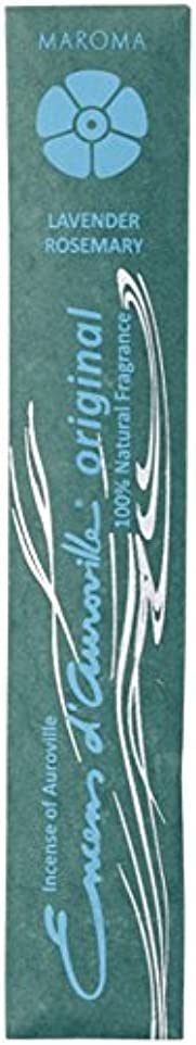 学生帽子パラナ川マロマ オリジナル ラベンダー アンド ローズマリー (MAROMA ORIGINAL LAVENDER & ROSEMARY) 10本(25g) お香