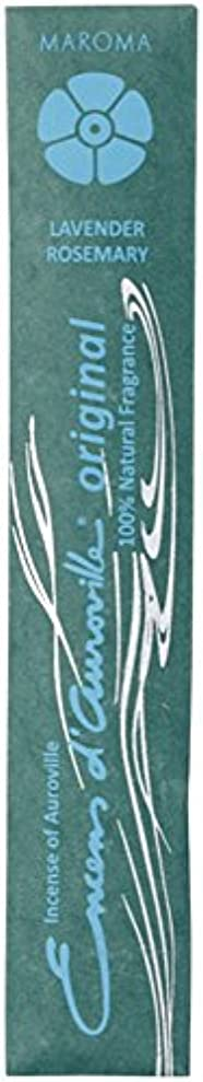 処理する仕方パレードマロマ オリジナル ラベンダー アンド ローズマリー (MAROMA ORIGINAL LAVENDER & ROSEMARY) 10本(25g) お香