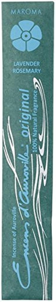 三明らかにするアレルギーマロマ オリジナル ラベンダー アンド ローズマリー (MAROMA ORIGINAL LAVENDER & ROSEMARY) 10本(25g) お香
