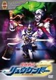 魔弾戦記 リュウケンドー 6 [DVD]