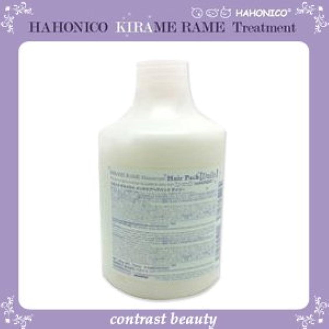 本物の夢中勧告【X3個セット】 ハホニコ キラメラメ メンテケアヘアパックデイリー 500g KIRAME RAME HAHONICO