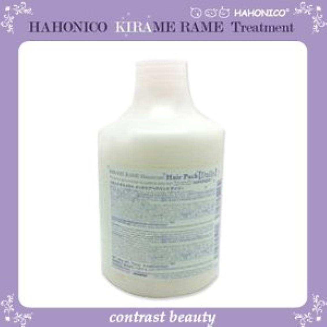 ソロパノラマ予防接種する【X4個セット】 ハホニコ キラメラメ メンテケアヘアパックデイリー 500g KIRAME RAME HAHONICO