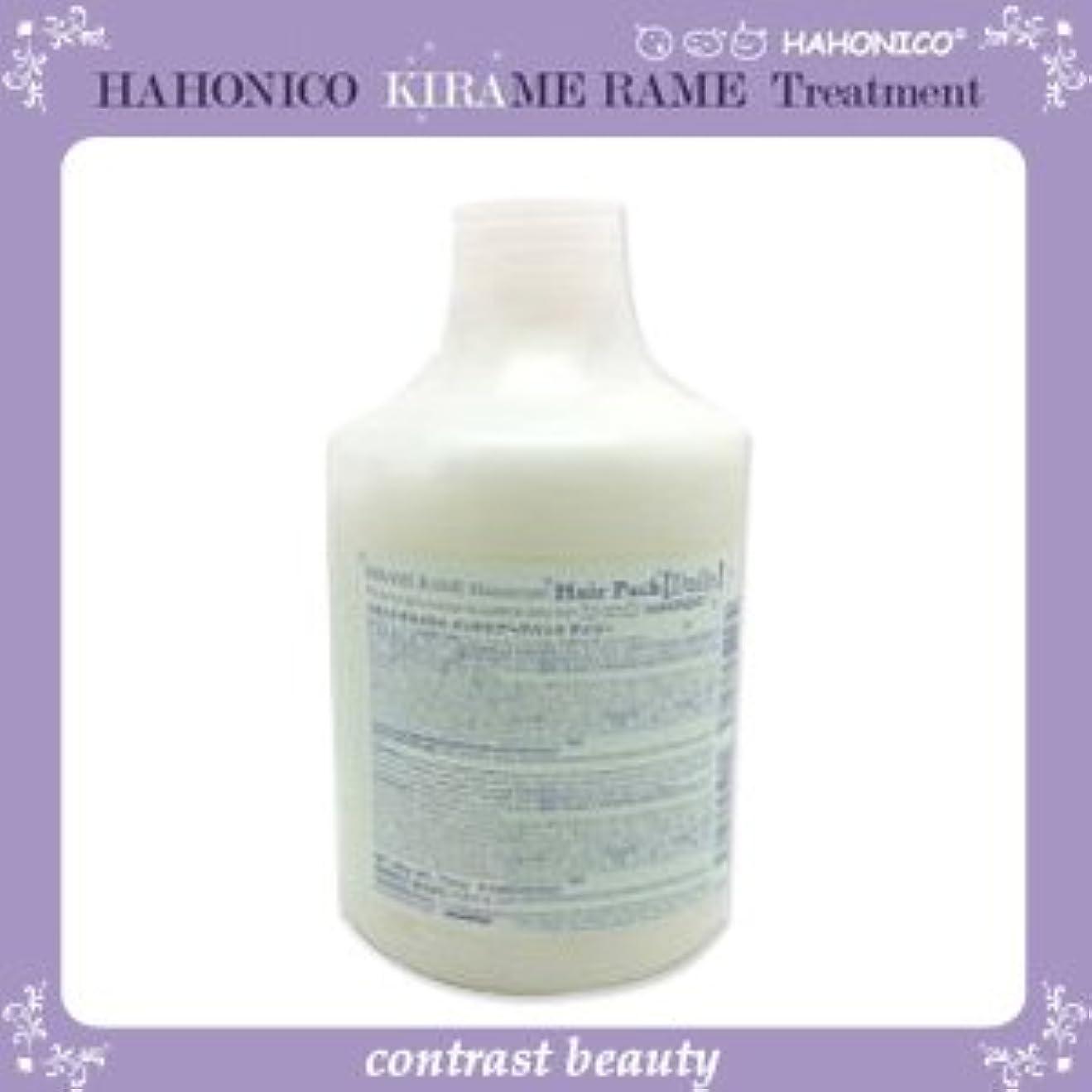美人最悪余計な【X4個セット】 ハホニコ キラメラメ メンテケアヘアパックデイリー 500g KIRAME RAME HAHONICO