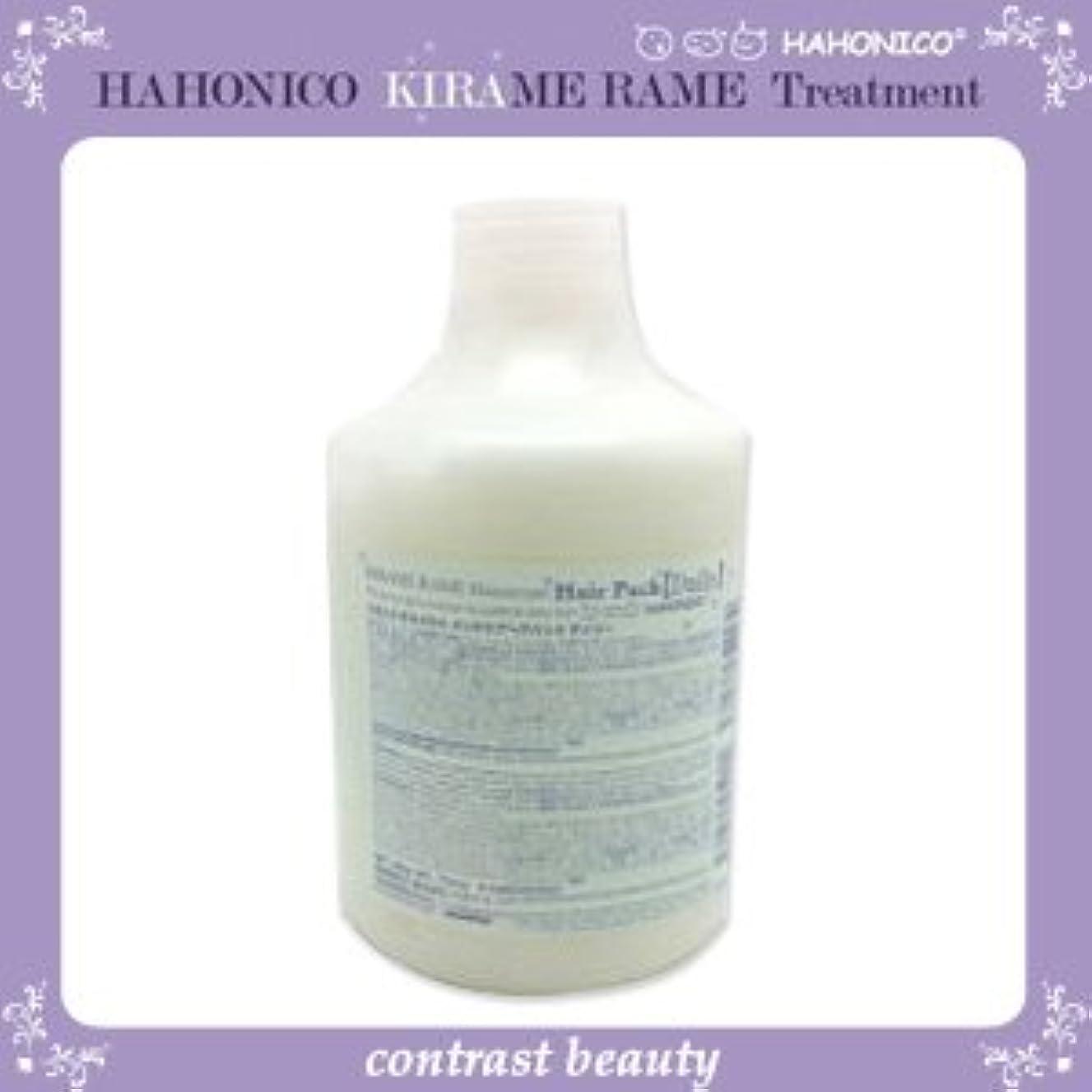 切り離すキノコ最少【X3個セット】 ハホニコ キラメラメ メンテケアヘアパックデイリー 500g KIRAME RAME HAHONICO