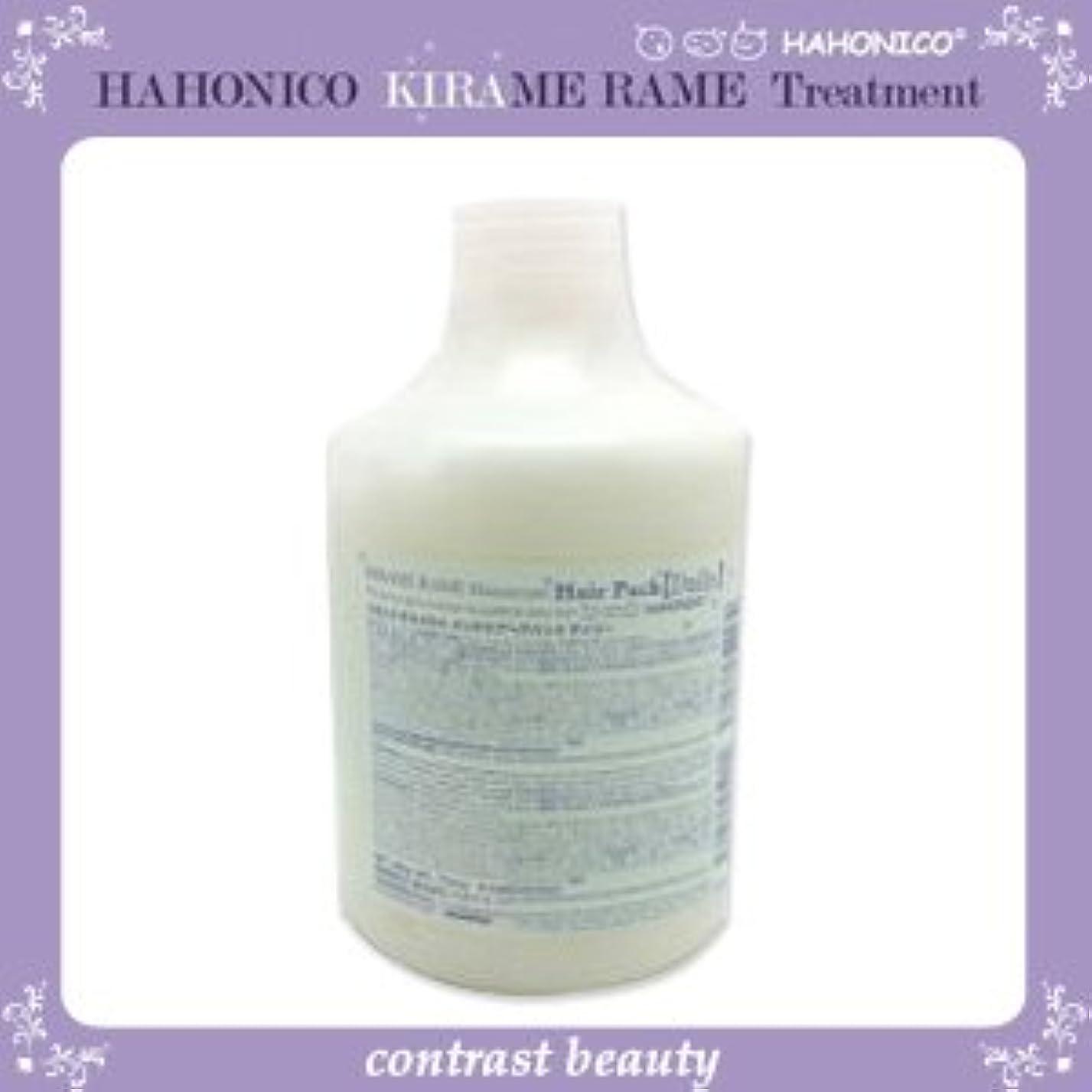 乳白サーバントたっぷり【X3個セット】 ハホニコ キラメラメ メンテケアヘアパックデイリー 500g KIRAME RAME HAHONICO