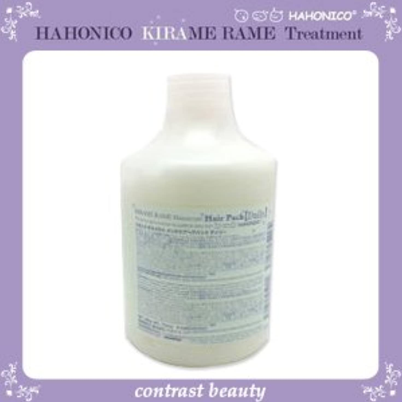 叫ぶ暖かく池【X3個セット】 ハホニコ キラメラメ メンテケアヘアパックデイリー 500g KIRAME RAME HAHONICO