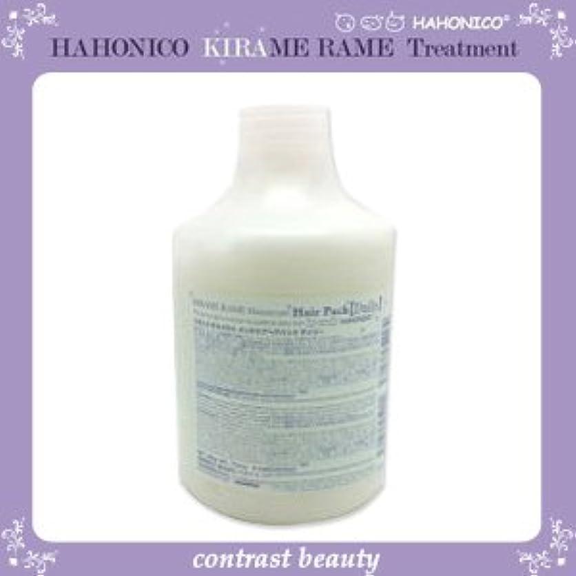 抵抗待つ慈悲【X4個セット】 ハホニコ キラメラメ メンテケアヘアパックデイリー 500g KIRAME RAME HAHONICO