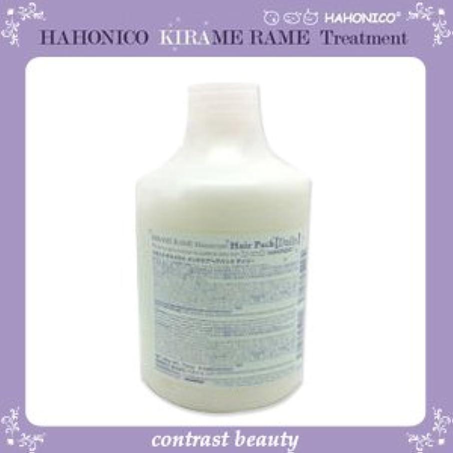 自治良心的レプリカ【X5個セット】 ハホニコ キラメラメ メンテケアヘアパックデイリー 500g KIRAME RAME HAHONICO