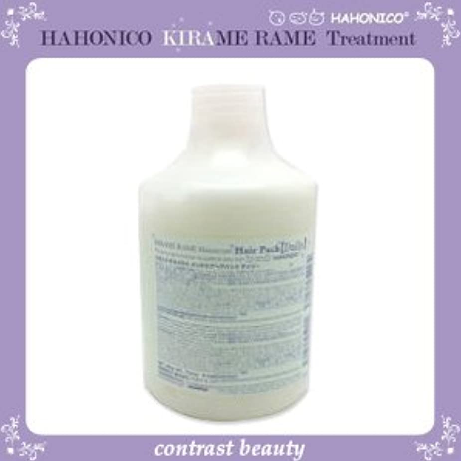 リム広がりありふれた【X4個セット】 ハホニコ キラメラメ メンテケアヘアパックデイリー 500g KIRAME RAME HAHONICO