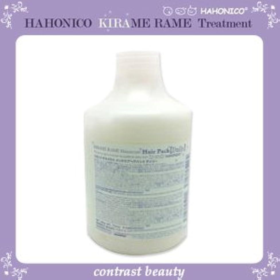 掃くコンチネンタル密接に【X5個セット】 ハホニコ キラメラメ メンテケアヘアパックデイリー 500g KIRAME RAME HAHONICO