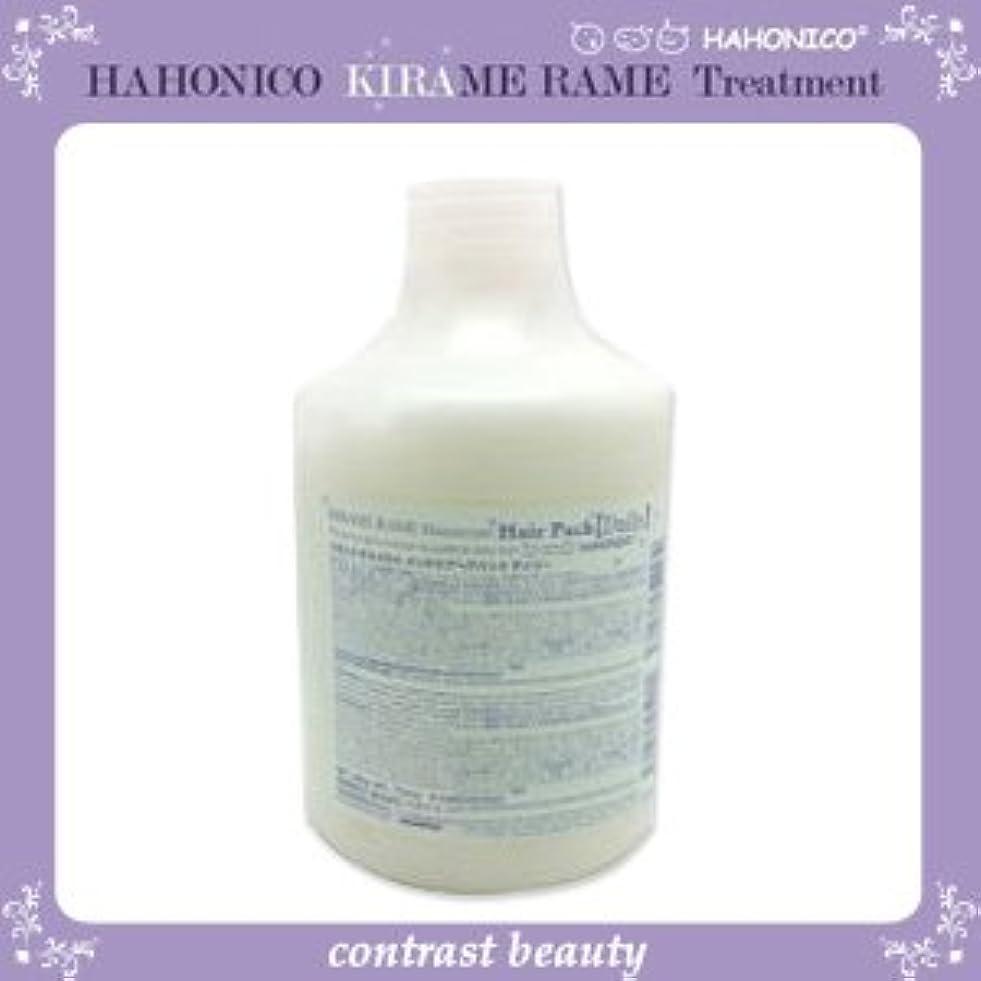 証明リングレットあざ【X3個セット】 ハホニコ キラメラメ メンテケアヘアパックデイリー 500g KIRAME RAME HAHONICO