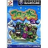 フロッガー (GameCube)