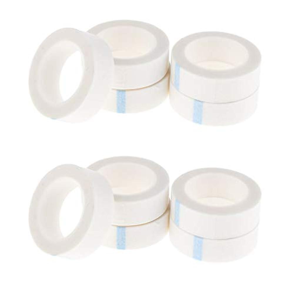 傷つける精緻化クモT TOOYFUL 10ロール白不織布まつげエクステンションテープ供給1.57 X 0.51インチ
