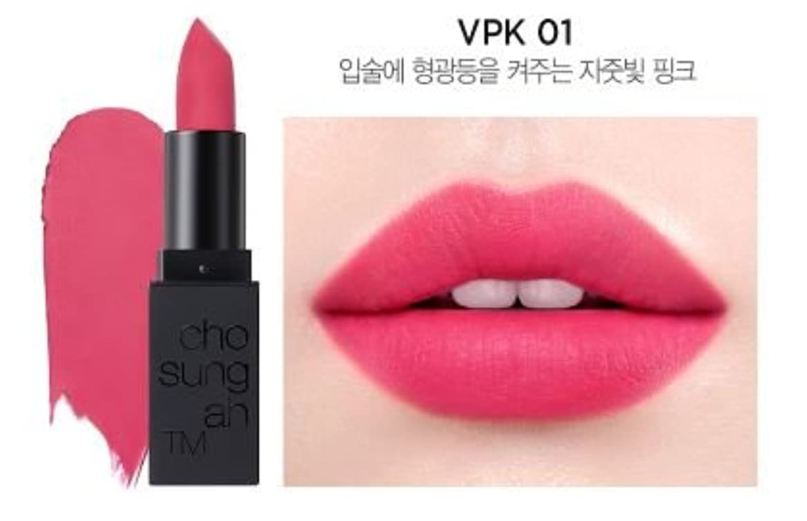 スパイ過言ではごきげんよう[CHOSUNGAH BEAUTY] Lipstick The Velvet 3.5g/リップスティックザベルベット 3.5g (#VPK 01) [並行輸入品]
