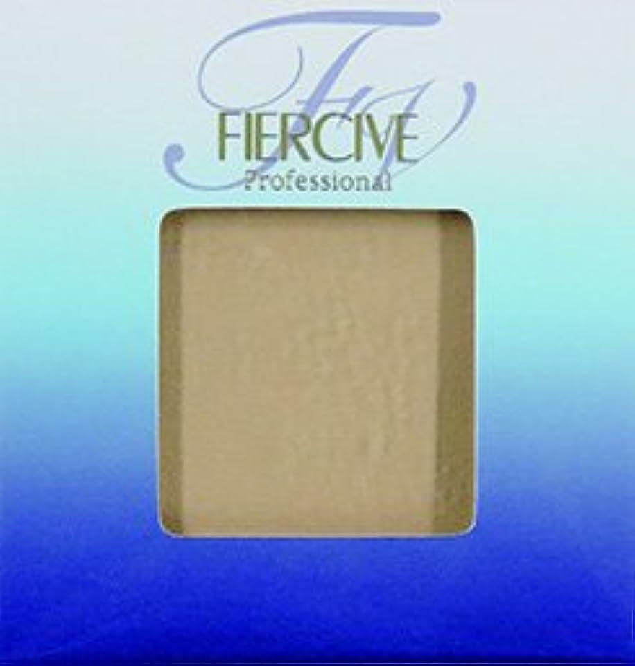 チーズ火薬希少性クオレ フィアシブ シルキーパウダー UV (30)