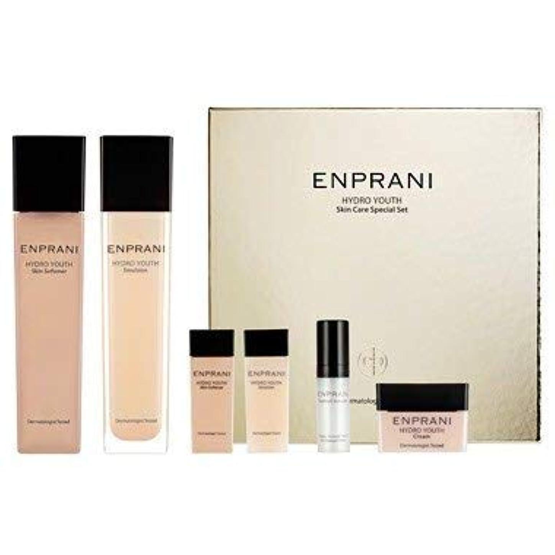 導入するマージハッピーエンプラニ ハイドロ ユース 2種セット ENPRANI Hydro Youth Skin Care Special SET [並行輸入品]