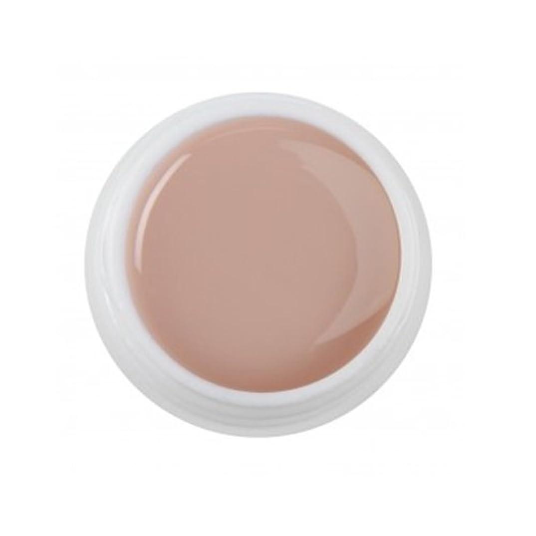 ニュース農場建物Cuccio Pro - T3 UV Colour Gel - Opaque Nude - 1oz / 28g