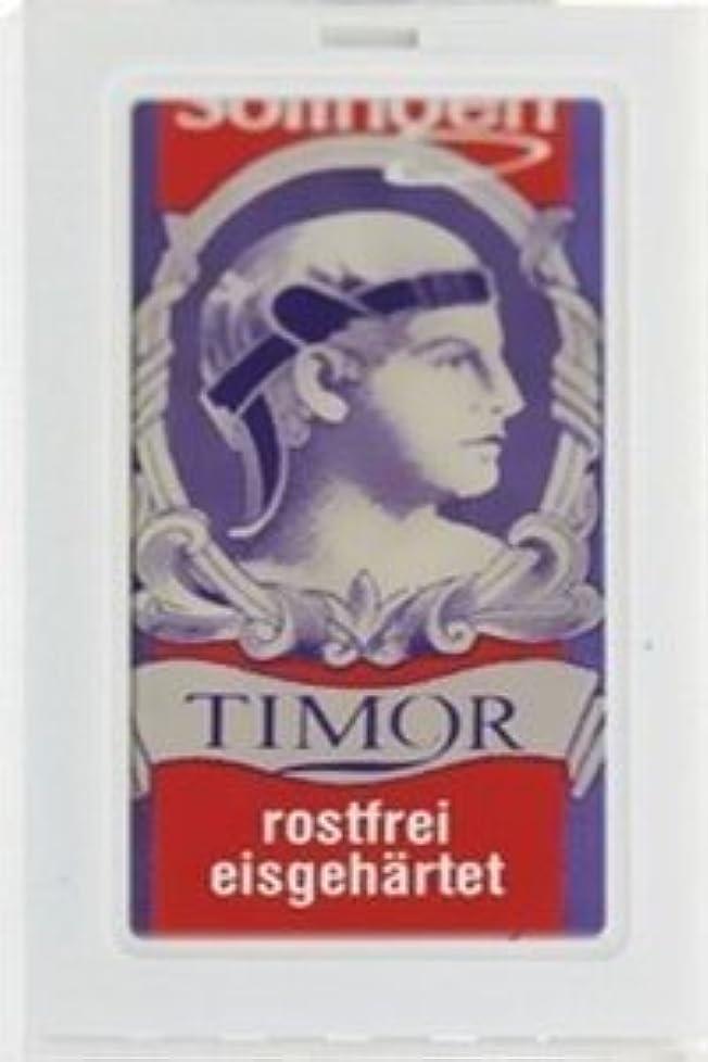 シャベル織る砂漠Timor Stainless Steel 両刃替刃 100枚入り(10枚入り10 個セット)【並行輸入品】