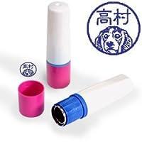 【動物認印】犬ミトメ71・ビーグル正面 ホルダー:ピンク/カラーインク: 青