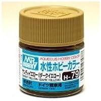 まとめ買い!! 6個セット「水性ホビーカラー サンディイエロ-(ダ-クイエロ-) H79」