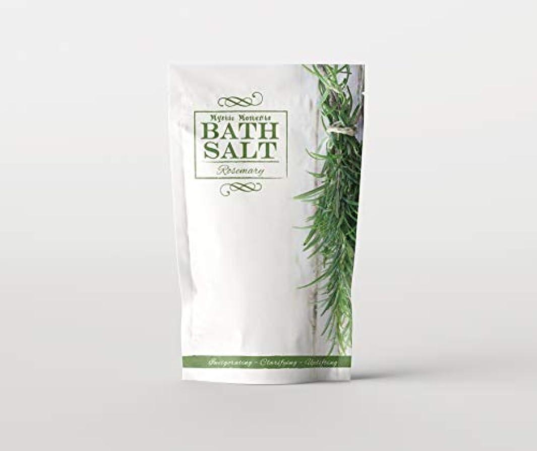 鏡温室着服Bath Salt - Rosemary - 5Kg