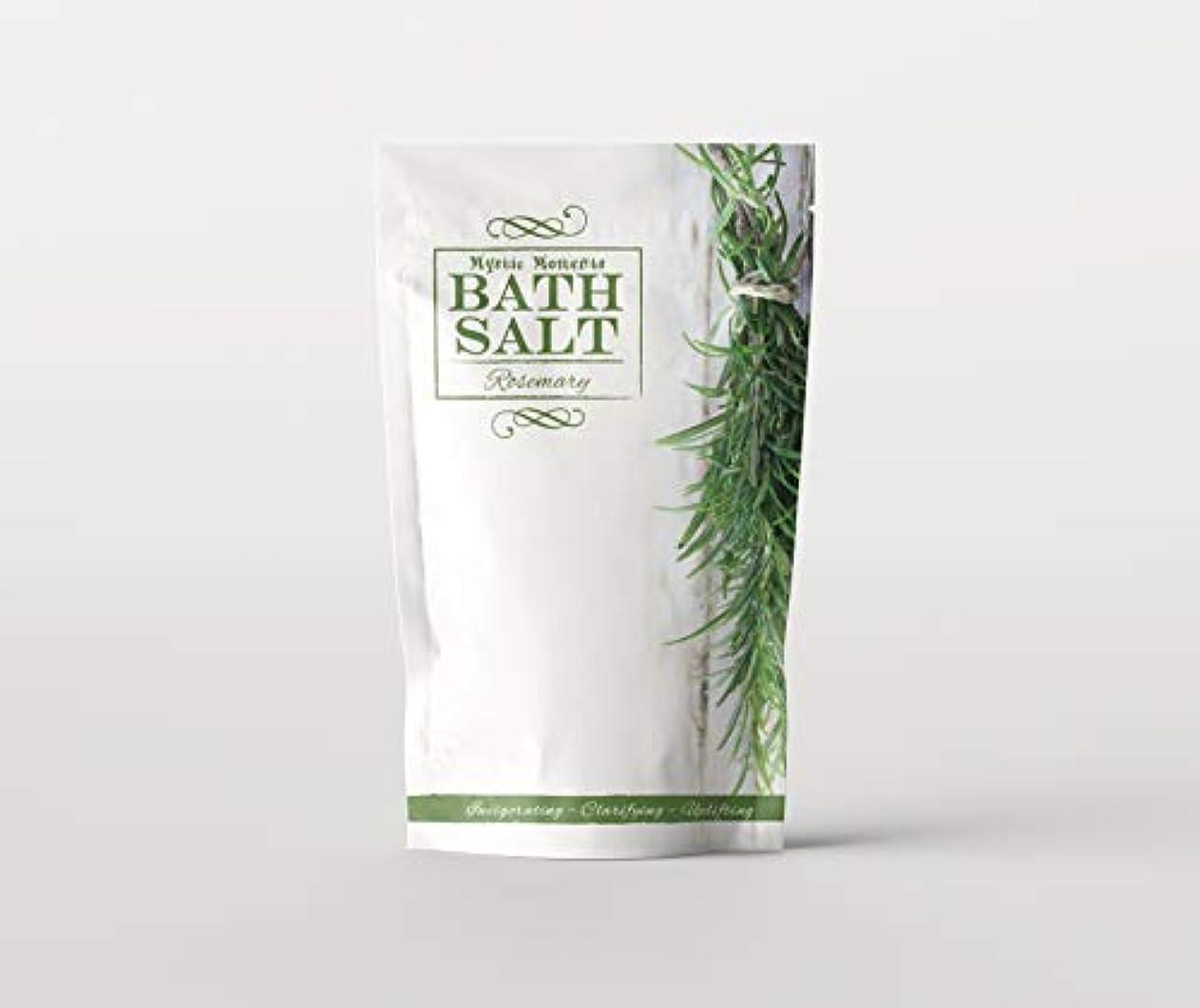 奇跡不安定な放映Bath Salt - Rosemary - 5Kg