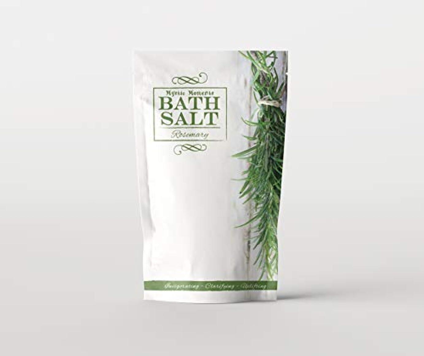面倒海里海里Bath Salt - Rosemary - 5Kg