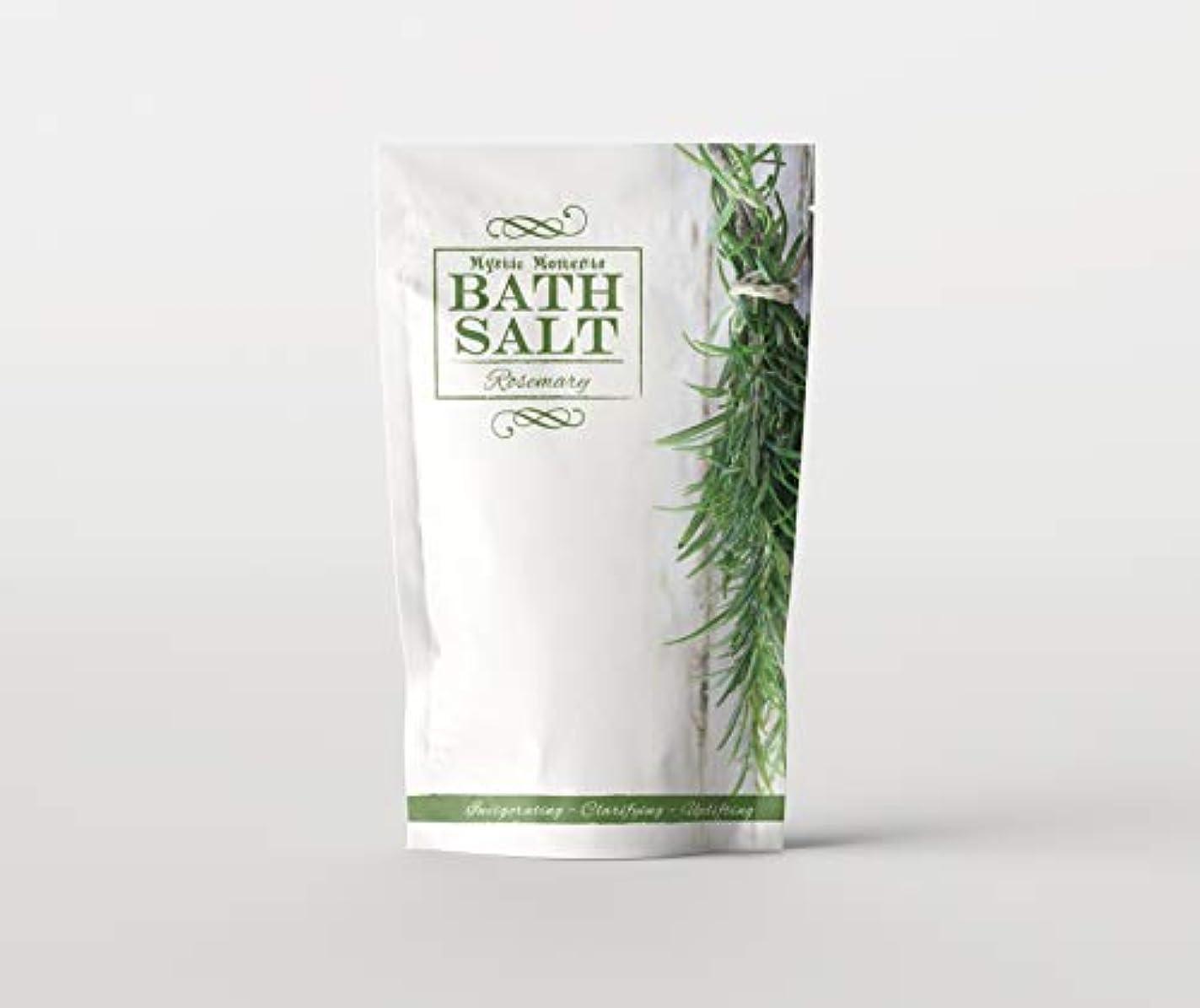 ネイティブあいにく着るBath Salt - Rosemary - 5Kg