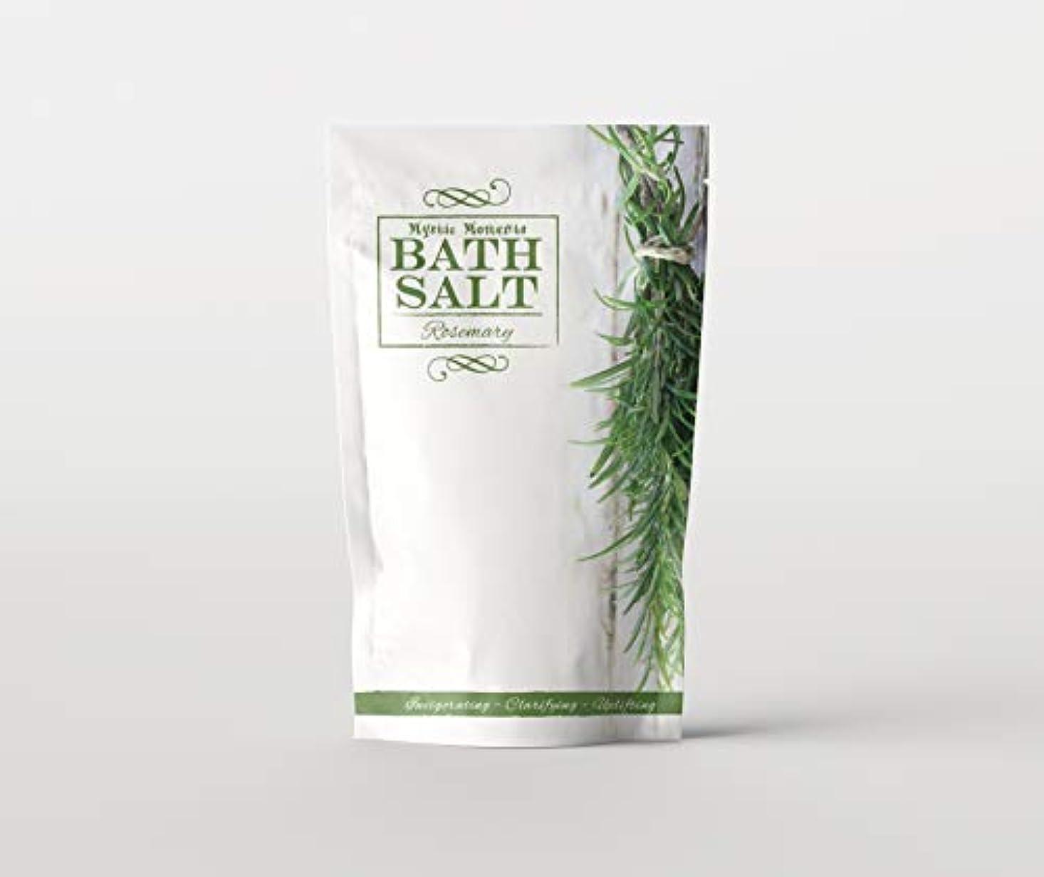 クラシック上へ衣装Bath Salt - Rosemary - 5Kg