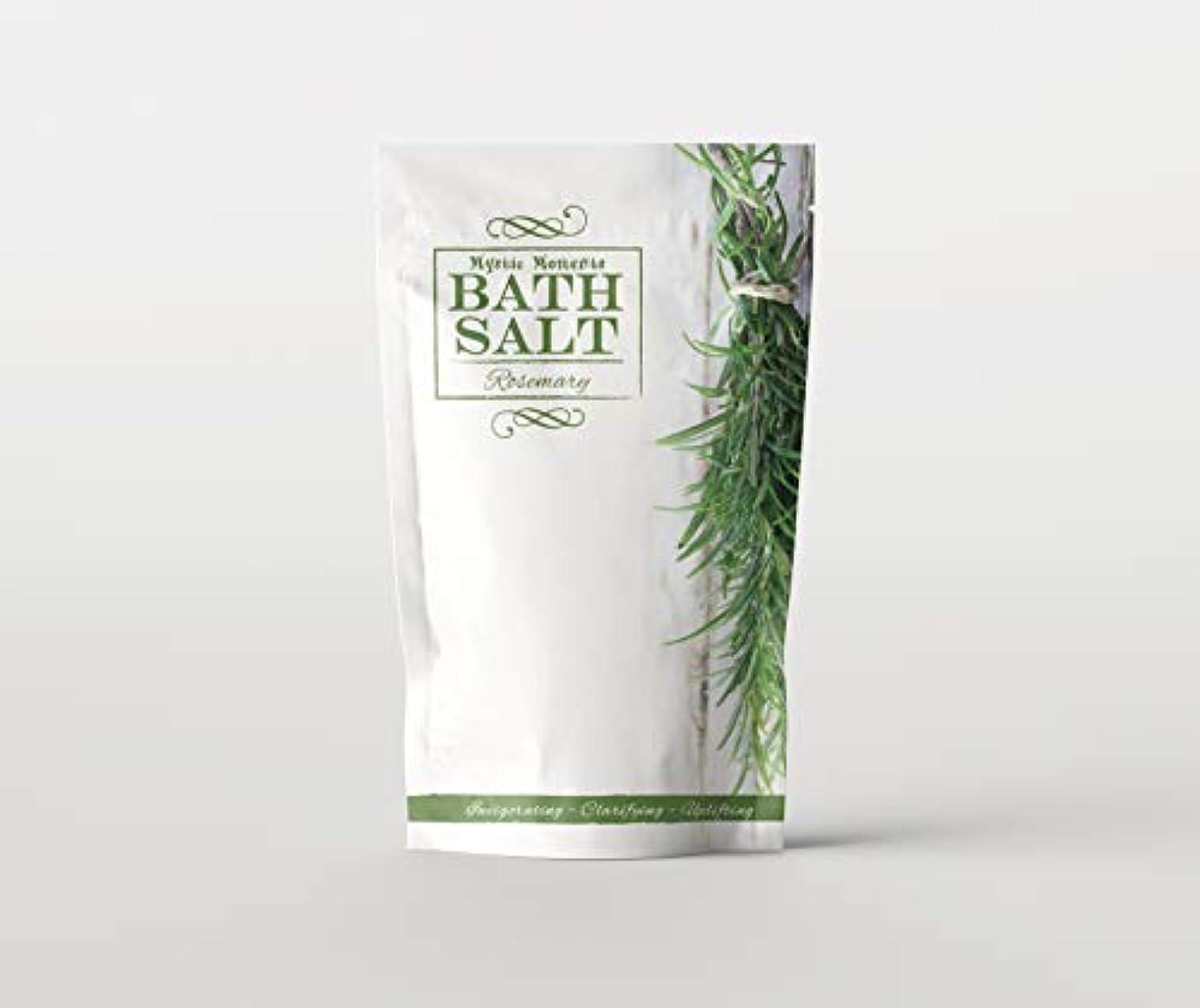 お嬢裁量おいしいBath Salt - Rosemary - 5Kg