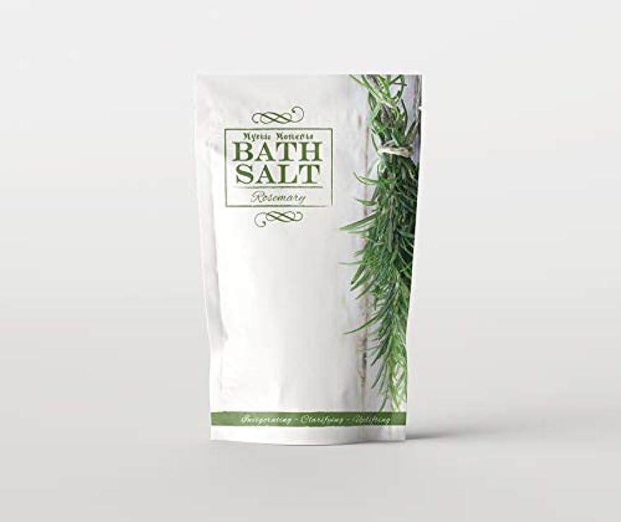 十分にブロッサム対処Bath Salt - Rosemary - 5Kg