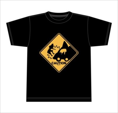 けものフレンズ あぶないよー! Tシャツ ブラック XLサイズ