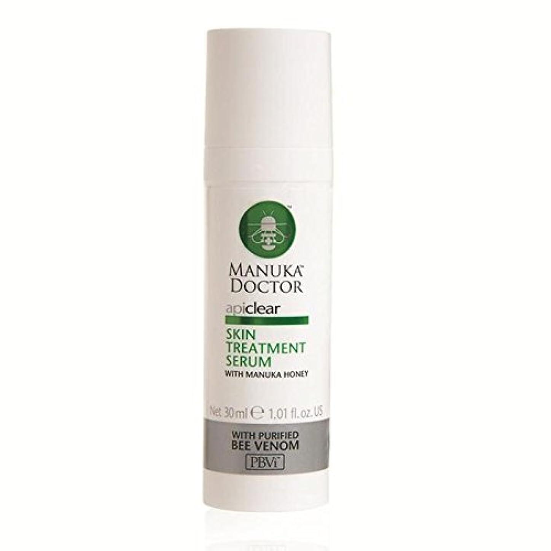 スムーズに底アサートマヌカドクターをクリアスキントリートメントセラム30 x2 - Manuka Doctor Api Clear Skin Treatment Serum 30ml (Pack of 2) [並行輸入品]
