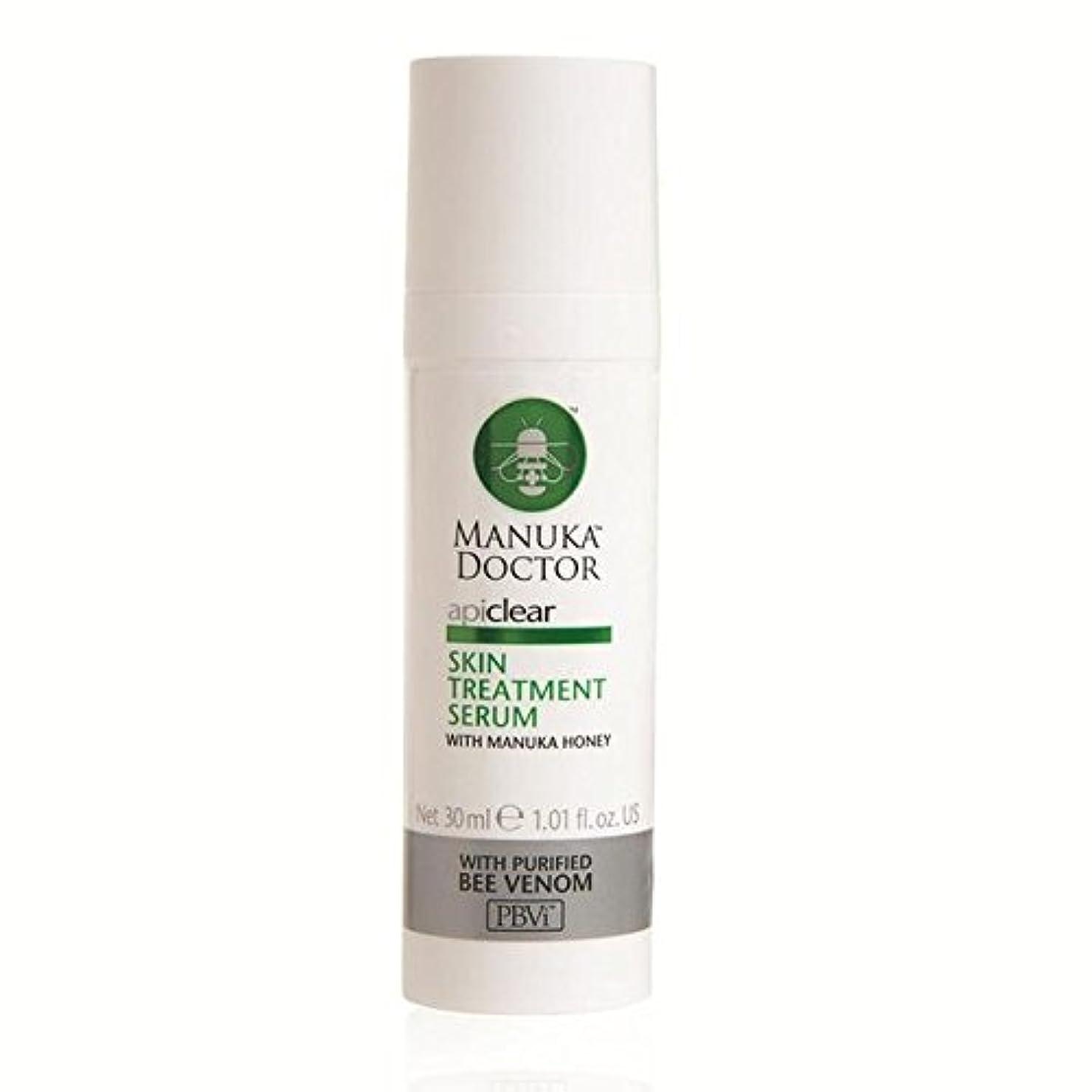子供時代意図的歌手マヌカドクターをクリアスキントリートメントセラム30 x2 - Manuka Doctor Api Clear Skin Treatment Serum 30ml (Pack of 2) [並行輸入品]
