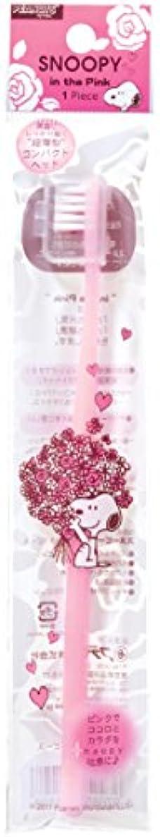 さておき監査朝食を食べるファイン スヌーピー インザピンク 1ピース キャンディピンク