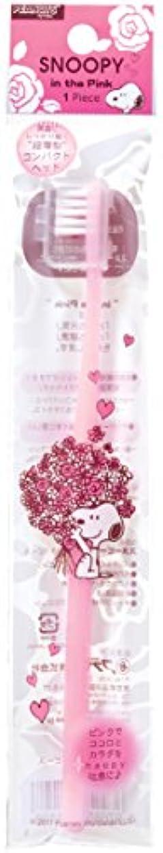 感性平均年ファイン スヌーピー インザピンク 1ピース キャンディピンク