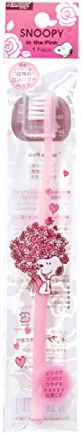 カバレッジ士気テレビ局ファイン スヌーピー インザピンク 1ピース キャンディピンク