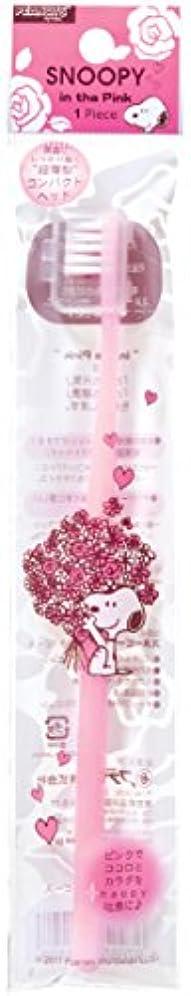 溶けるじゃない宅配便ファイン スヌーピー インザピンク 1ピース キャンディピンク