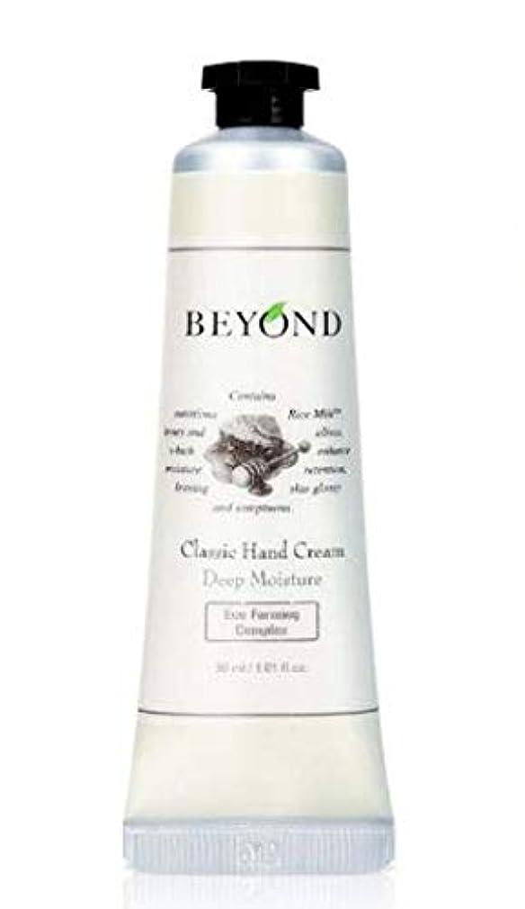 労働ギャング流星[ビヨンド] BEYOND [クラシッ クハンドクリーム - ディープモイスチャー 30ml] Classic Hand Cream - Deep Moisture 30ml [海外直送品]