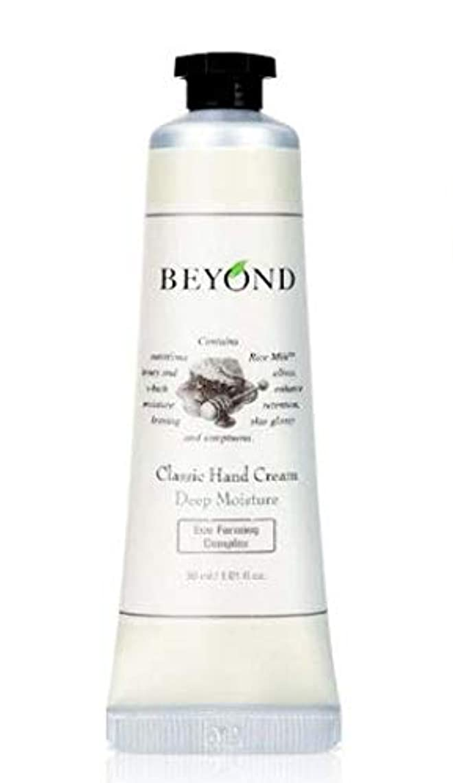 支払う差し控える四分円[ビヨンド] BEYOND [クラシッ クハンドクリーム - ディープモイスチャー 30ml] Classic Hand Cream - Deep Moisture 30ml [海外直送品]