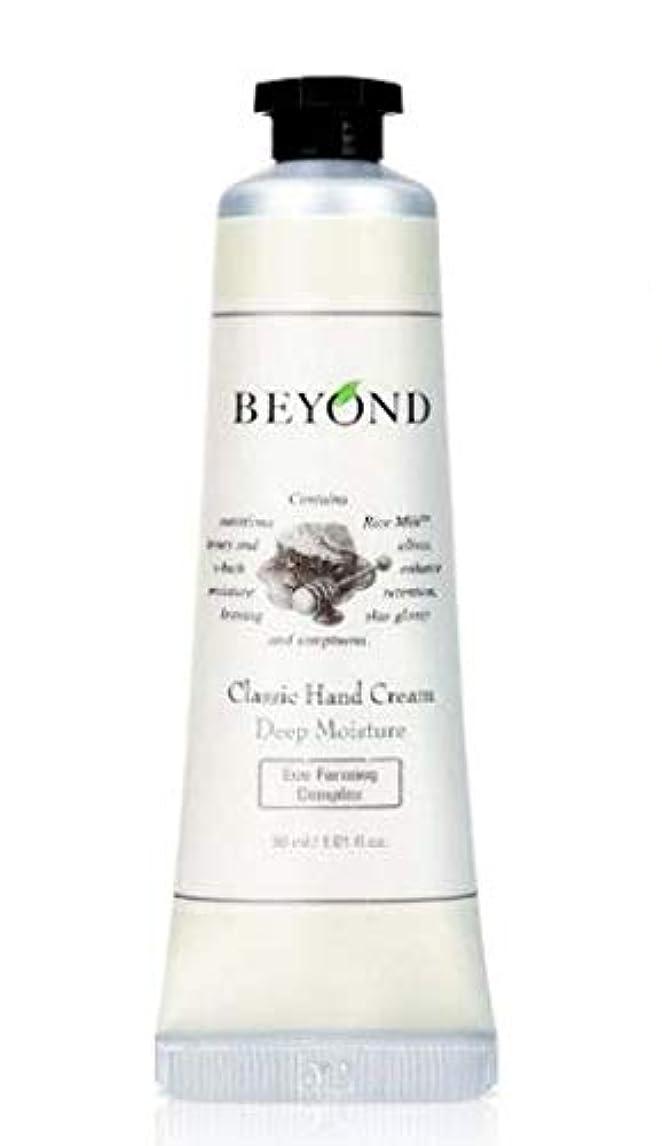 主人マラソン最初[ビヨンド] BEYOND [クラシッ クハンドクリーム - ディープモイスチャー 30ml] Classic Hand Cream - Deep Moisture 30ml [海外直送品]