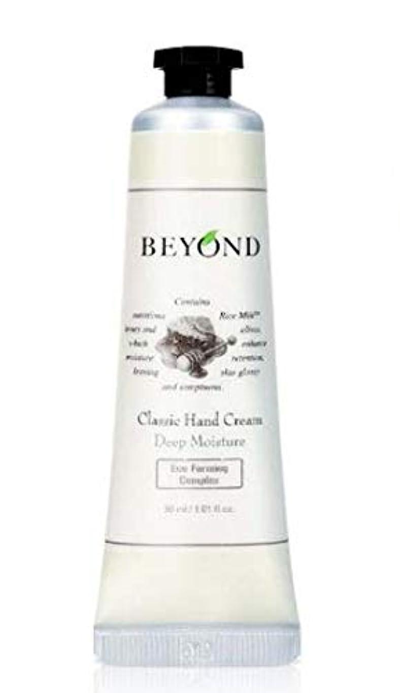 極端なブリーフケースプラス[ビヨンド] BEYOND [クラシッ クハンドクリーム - ディープモイスチャー 30ml] Classic Hand Cream - Deep Moisture 30ml [海外直送品]