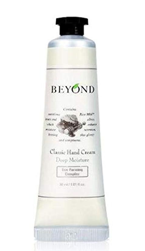 パネル首別れる[ビヨンド] BEYOND [クラシッ クハンドクリーム - ディープモイスチャー 30ml] Classic Hand Cream - Deep Moisture 30ml [海外直送品]