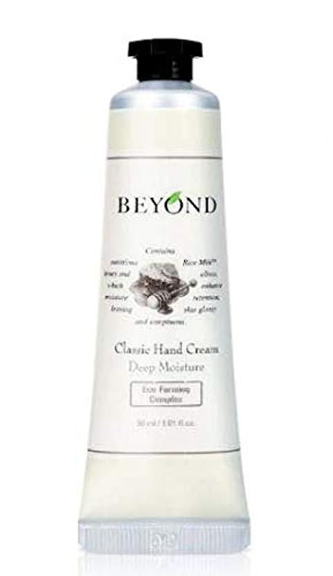 凝視お肉株式[ビヨンド] BEYOND [クラシッ クハンドクリーム - ディープモイスチャー 30ml] Classic Hand Cream - Deep Moisture 30ml [海外直送品]